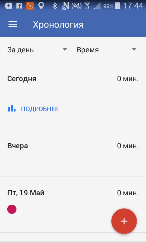 Screenshot_2017-05-22-17-44-58