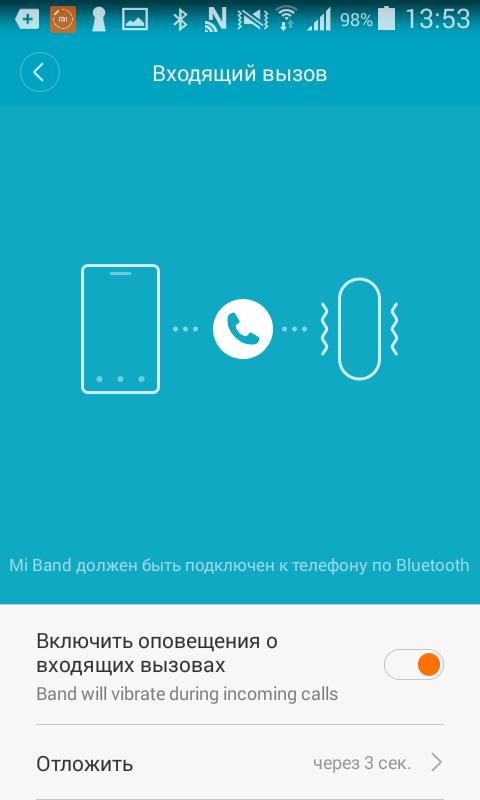Xiaomi Mi Band 2  Обсуждение  4PDA